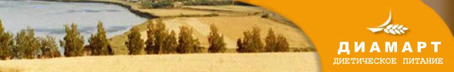 Экологически чистые нерафинированные (цельнозерновые) продукты питания из злаков